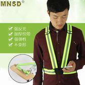 MNSD反光背帶 織帶反光背心 織帶反光背帶衣夜晚騎行搭檔反光馬甲「Top3c」