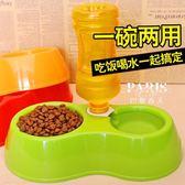 寵物飼料碗-雙碗自動飲水喂食器兩用 狗狗貓貓食盆寵物用品 巴黎春天