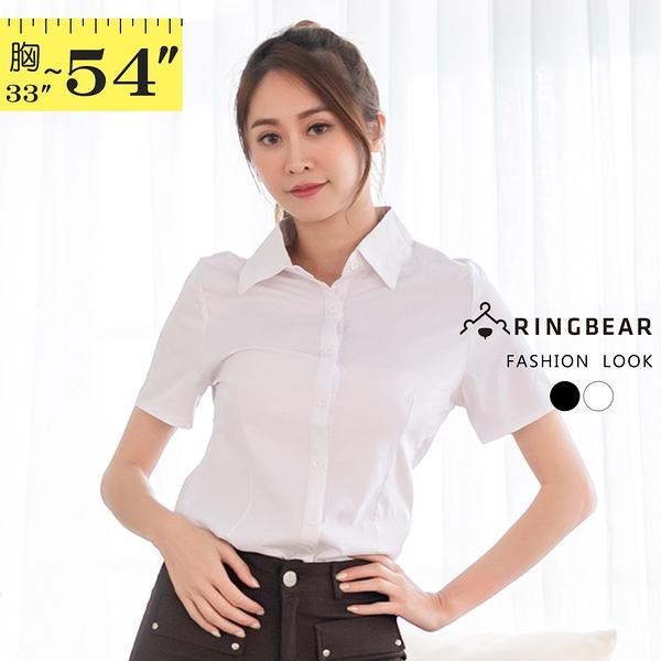 OL襯衫--專業百搭公主車線修身設計素面短袖襯衫(白.黑S-4L)-H161眼圈熊中大尺碼