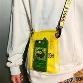男斜背包蹦迪包PVC透明包情侶個性嘻哈小胸包單肩包女 芊惠衣屋