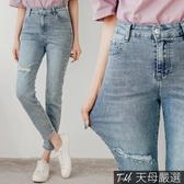 【天母嚴選】刷色破損彈性窄管丹寧牛仔褲M-L
