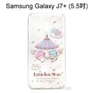 雙子星空壓氣墊鑽殼 [跳舞] Samsung Galaxy J7+ / J7 Plus (5.5吋)【三麗鷗正版】