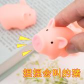 可愛動物捏捏樂小豬會叫解壓玩具