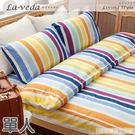 【悠遊漫步-冬】單人純棉兩用被床包組