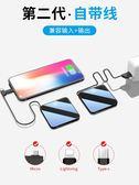 行動電源迷你快充20000大容量毫安手機小米oppo蘋果魅族華為vivo