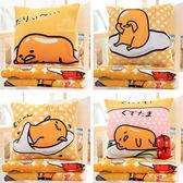 兒童玩具 新四款蛋黃哥 懶蛋蛋 雞蛋君 三合一手捂抱枕毯空調毯0.85kg 歐來爾藝術館