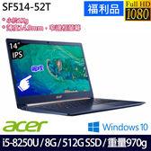 【福利品】 Acer SF514-52T-56Q4 14吋i5-8250U四核512G SSD效能Win10輕薄觸控筆電