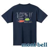 【mont-bell】 Wickron UV排汗透氣圓領T恤│T-shirt│Uikkuron│潮T 男『深藍/淺灰』#1114249