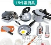 兒童過家家模擬廚房玩具女孩煮飯男孩女童寶寶切水果做飯廚具套裝 原本良品