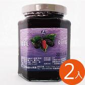 【桑葚緣】桑葚手工果醬x2瓶(1罐/300g)