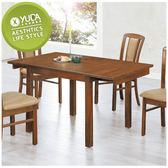 【YUDA】翠西 會議桌/長桌/餐桌/餐檯/吃飯桌 S8Y 214-1