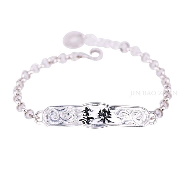 喜樂-彌月純銀手鍊
