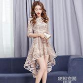女修身顯瘦不規則下擺中長款蕾絲洋裝魚尾禮服裙仙