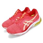 【六折特賣】Asics 慢跑鞋 Gel-Pulse 11 緹花網布 粉紅 白 螢光綠 女鞋 運動鞋 【ACS】 1012A467700