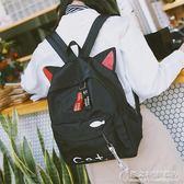 書包女 韓國個性街頭高中學生可愛雙肩包女校園背包 概念3C旗艦店