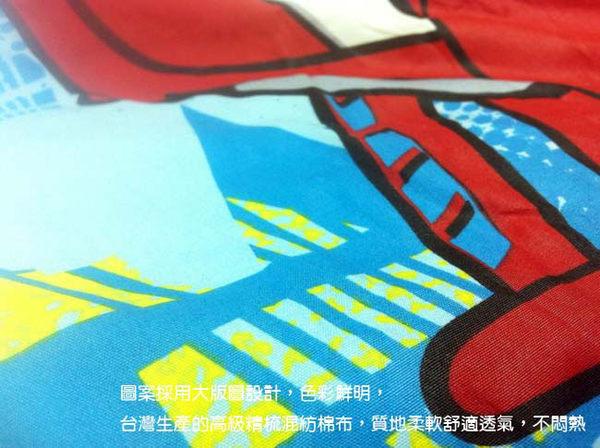 卡通幼教睡袋-米奇米妮甜蜜蜜(藍)