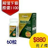【明則】 九益纖益生菌膠囊60粒/盒 【單盒】比菲德龍根菌