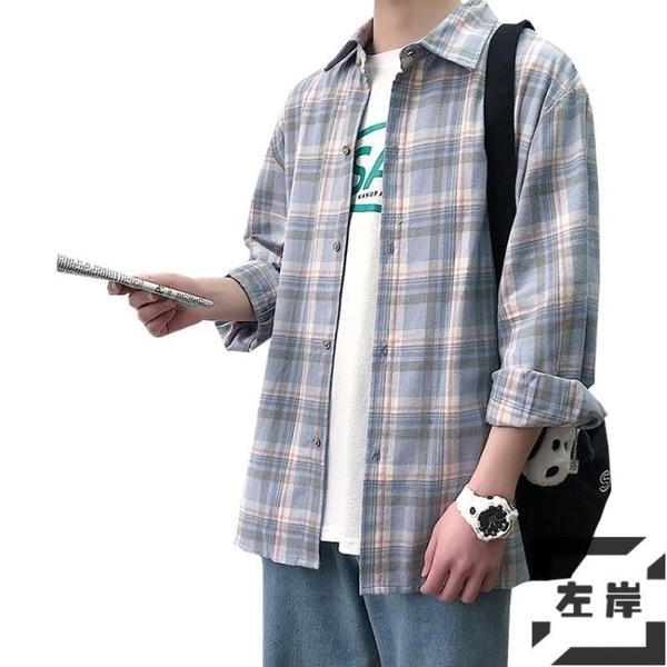 格子長袖襯衫男寬鬆韓版襯衣港風情侶外套【左岸男裝】
