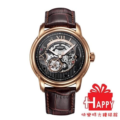 ARIES GOLD 雅力士 EL TORO 自動上鍊縷空機械錶-玫瑰金X咖啡色 G 9005 RG-BK