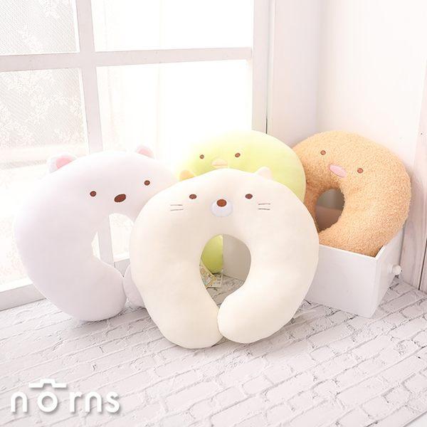 【角落生物U型頸枕】Norns 大臉款 SAN-X正版授權 護頸枕 絨毛U型枕 午安枕 旅行抱枕 白熊 貓咪 企鵝