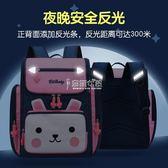 兒童背包 新款書包小學生1-3-6年級兒童背包可愛女童書包韓版輕便減負小孩 京都3C