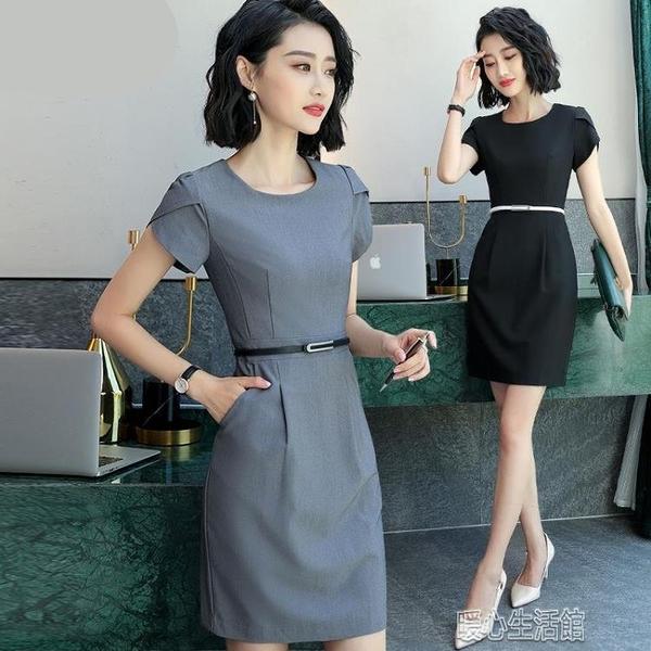 職業OL洋裝職業裝氣質女神范連身裙夏季新款時尚顯瘦ol工裝工作服 快速出貨 快速出貨