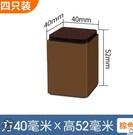 4*4CM碳鋼桌腳墊高加厚增高桌腿墊靜音...