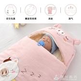 嬰兒睡袋秋冬款新生兒冬季加厚睡床抱被防驚跳防踢被神器寶寶純棉 伊衫風尚