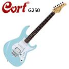 ★CORT★G250-BBL嚴選電吉他-經典粉藍色