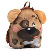 德國okiedog 兒童3D動物造型後背包-狗