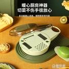康佳切菜神器馬鈴薯絲切片切絲神家用廚房多功能切菜削擦絲器刨絲器 極有家