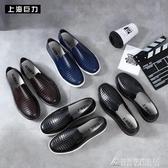 雨鞋雨鞋男款平底防滑防水廚房工作鞋全年度可穿男水鞋 酷斯特數位3c