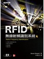 二手書博民逛書店 《RFID無線射頻識別系統》 R2Y ISBN:9861814132│林婉如