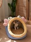 貓窩四季通用夏天貓房子床屋別墅可拆洗狗窩冬季保暖寵物貓咪用品「時尚彩紅屋」