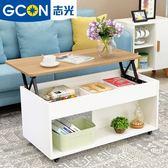 茶几輪子款升降客廳迷你小戶型摺疊多功能餐桌兩用可行動WY 交換禮物熱銷款