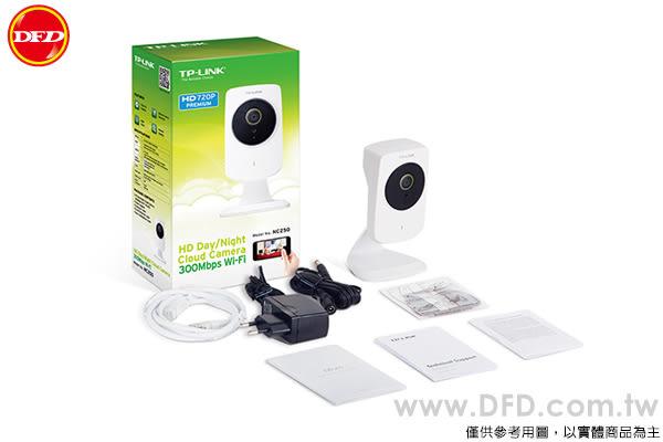 TP-LINK NC250 高畫質日/夜 300Mbps 無線網路 雲端攝影機 全新公司貨