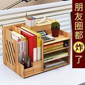 木質文件架資料框收納盒辦公用品文件夾子多層學生用簡易-完美