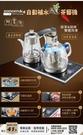 【免運費】 松井 雙享泡自動補水 品茗茶藝機/快煮壺/泡茶機 KR-1336-2 加贈PC食品級淨水桶