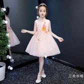 女童禮服兒童禮服公主裙夏季裝女童花童婚紗主持人演出服蓬蓬紗小女孩生日裙