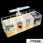 烏龜缸 斗魚缸孔雀魚繁殖孵化吧隔離盒亞克力專用小組排缸活體桌面生態創意 酷男