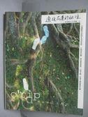 【書寶二手書T3/旅遊_QLA】通往花蓮的祕徑_O RIP生活旅人工作室