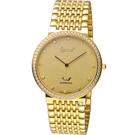 Ogival 愛其華 簡約時尚腕錶 385-025DGK