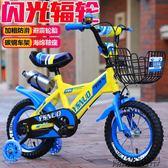 兒童腳踏車男女寶寶童車腳踏車「潮咖地帶」