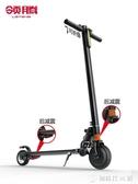 電動車 領騰電動滑板車成人代步迷你便攜折疊輕便兩輪踏板小型上班代步車 YJT【創時代3C館】