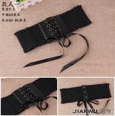 歐美復古簡約黑色抽繩束腰綁帶