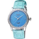 Ogival愛其華 琺瑯晶鑽機械腕錶-淺藍/37mm 1550.14AMW