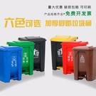 腳踏式大垃圾桶帶蓋腳踩戶外大號院子廚房家用商用室外庭院容量箱 果果輕時尚