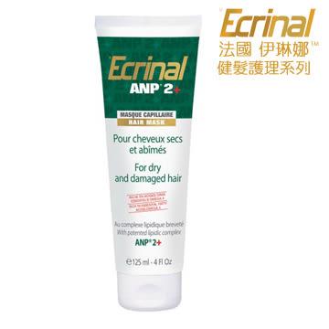 【法國 伊琳娜ECRINAL】ANP2+ OMEGA深層護髮膜(125ml)