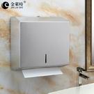 不銹鋼擦手紙盒衛生間抽紙盒免打孔廁所酒店...