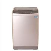留言折扣優惠價*Whirlpool 惠而浦 【WM12KW】12公斤直立洗衣機